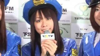 2010年4月15日収録 http://www.shimokitafm.com/ http://www.fukkatsu-m...