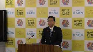 令和元年11月27日市長定例記者会見