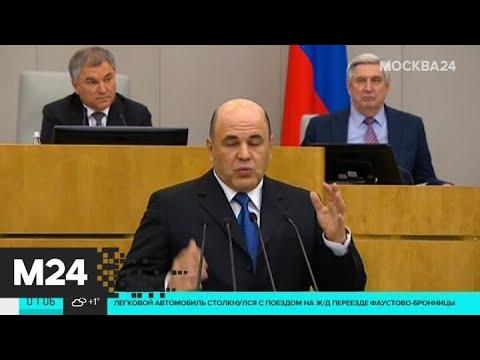 В России планируют создать единый реестр населения - Москва 24