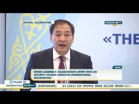 Kazakhstan's entry into UN Security Council indicates international recognition