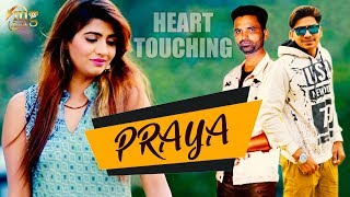 Praya (Official) Sonika Singh I Santu Sarpanch I Nikku I New Haryanvi Song 2019 Mg Records Presents