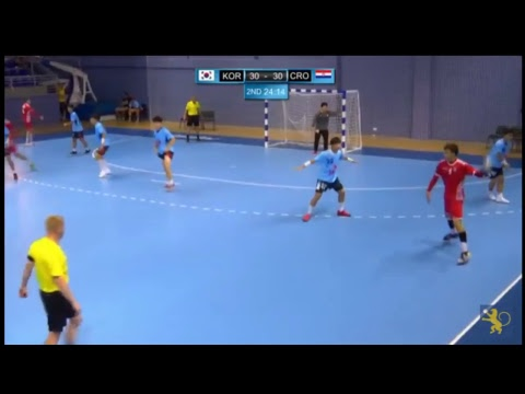 Korea - Croatia (Group C). IHF Men's Youth World Championship