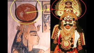 Look, The Missing Link - Ancient Eastern Artifacts Confirm - Anunnaki, Nephilim & WMD's