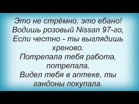 Клип Лёша Маэстро - Наташа