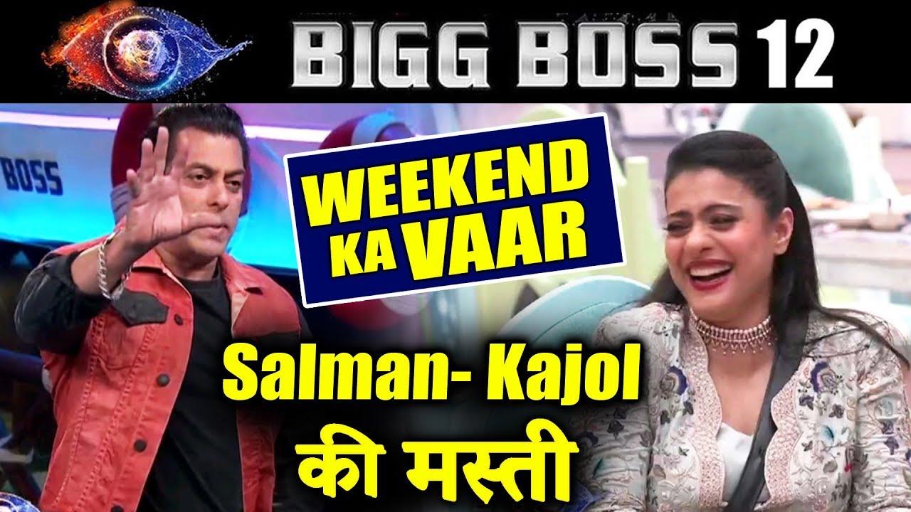 Kajol On Bigg Boss 12 Weekend Ka Vaar | Salman Khan | Helicopter Eela Promotion