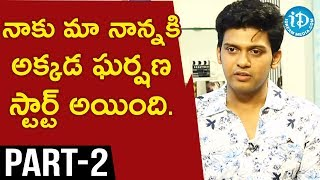 Actor Naveen Polishetty & Director Swaroop RSJ Interview Part #2 || Talking Movies With iDream