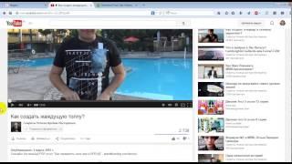 Как скачать видео с Youtube с помощью Mozilla Firefox