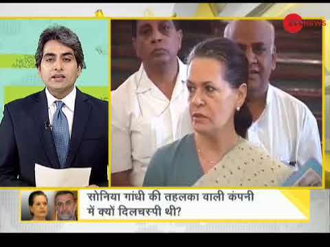 DNA: Why Sonia Gandhi influenced probe against Tehelka's Tarun Tejpal?