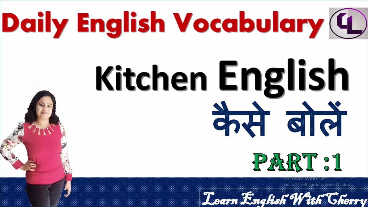 daily used english words pdf