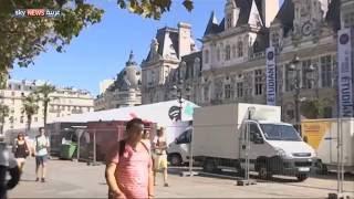 أول مخيم للاجئين داخل باريس