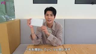 KIM KYUJONGファンクラブキット開封動画が届きました! KIM KYU JONG JAPAN OFFICIAL FANCLUBはこちらから↓ http://www.kyujongfc.jp #KIMKYUJONG ...
