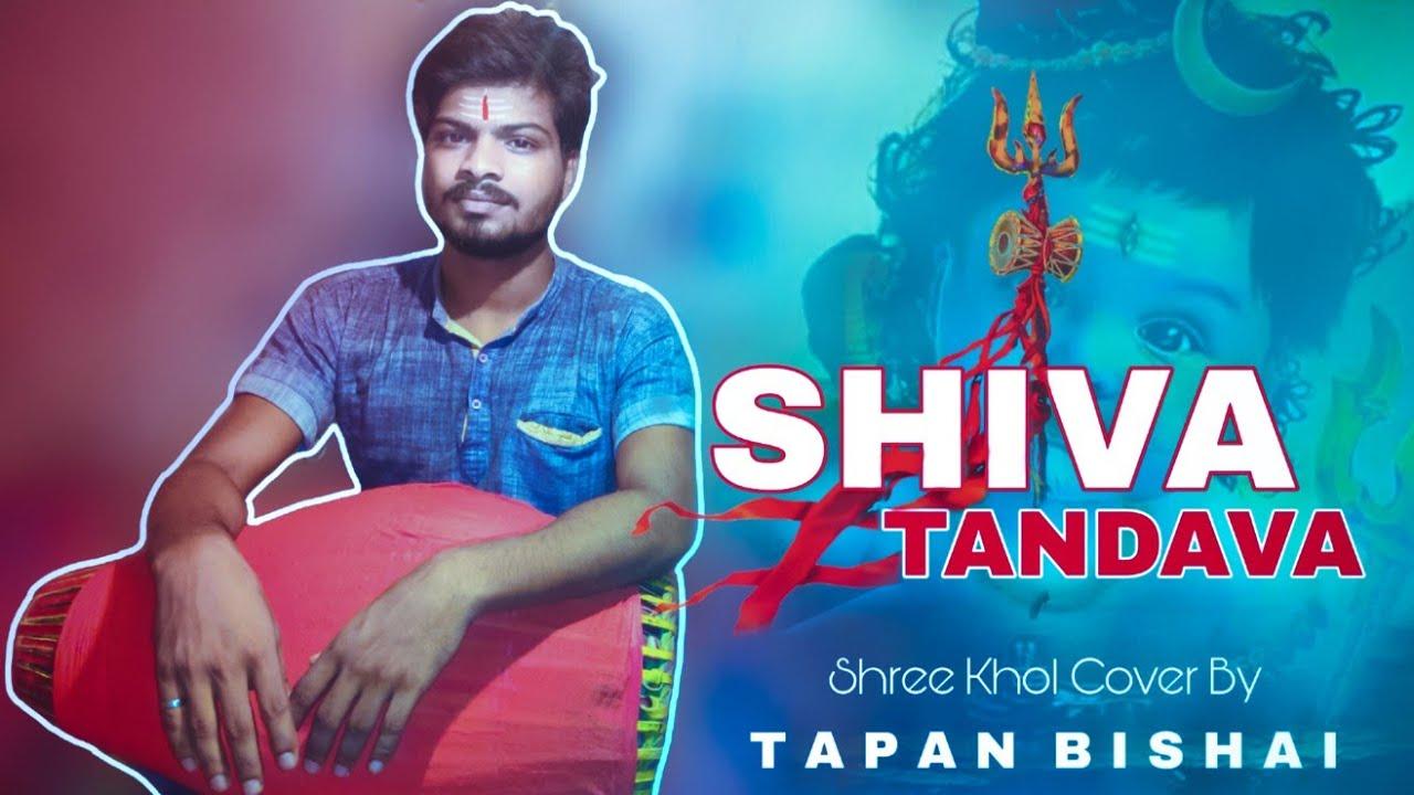 Download Shiv Tandav ( KB) ringtone on your cellphone.