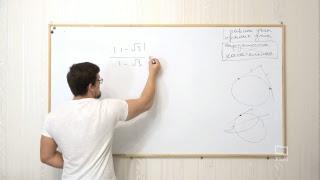 Вебинар №1, логарифмы, тригонометрия