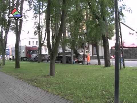 Отчеты о деятельности за 2016 год предоставил центр ОАО «Горводоканал».