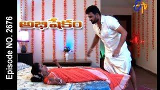 Abhishekam | 15th August 2017| Full Episode No 2676| ETV Telugu
