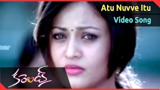 Current Movie || Atu Nuvve Itu Nuvve Video Song  ||  Sushant, Sneha Ullal