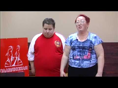 Метод похудения Славянская Клиника. www.slavclinic.com
