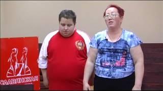 Славянская клиника: особенности методики похудения