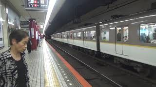 近鉄5800系5801編成普通尼崎行きなど到着発車