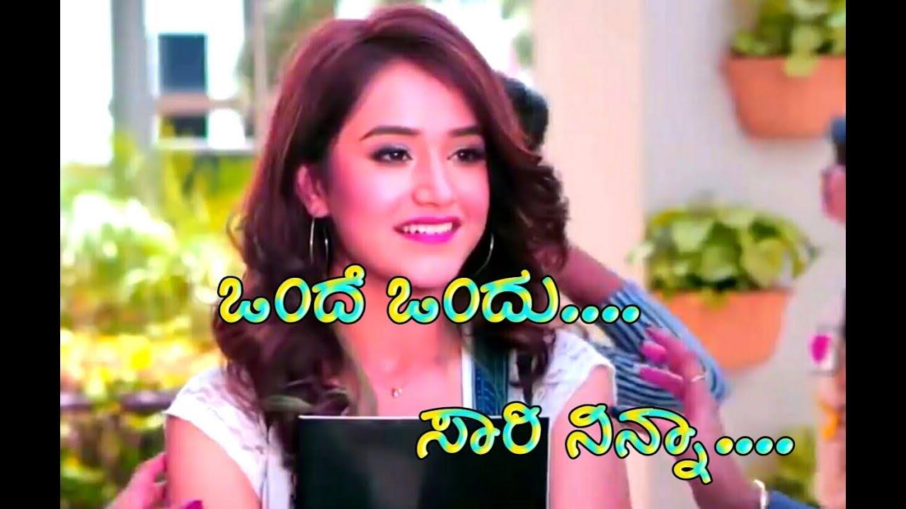 "Download ""Onde ondu sari ninna "" Kannada whatsapp status song'💕💕"