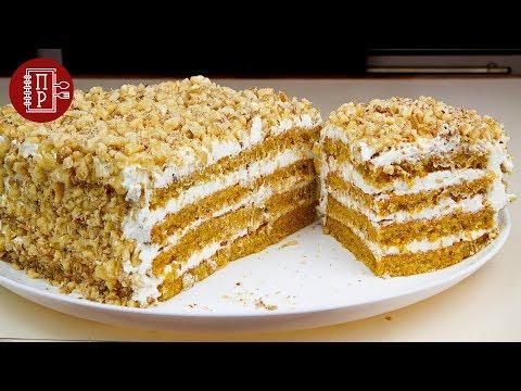 Торт Морковный за 30 минут БЕЗ Раскатки Коржей!