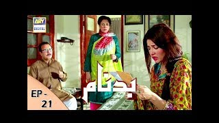 Badnaam Episode 21 - 7th January 2018 - ARY Digital Drama