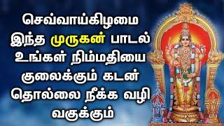 Very Powerful Murugan Songs | Best Murugan Tamil Padalgal | Best Tamil Murugan Devotional Songs