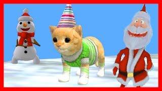 СИМУЛЯТОР Маленького КОТЕНКА #17 Виртуальный потимец Санта клаус и снеговики с оленями ДЕТСКИЕ ИГРЫ
