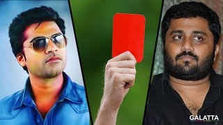 After STR, Producer Gnanavel Raja Gets Red Card | NOTA | Theatre Strike | TFPC | Producer Council