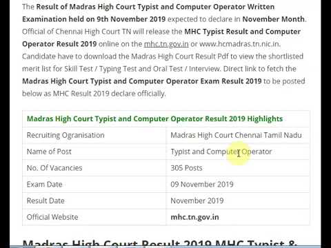 Madras High Court Typist Result 2019 MHC Computer Operator