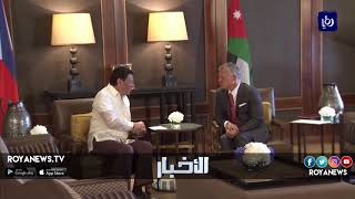 الملك والرئيس الفلبيني يجريان مباحثات في قصر الحسينية
