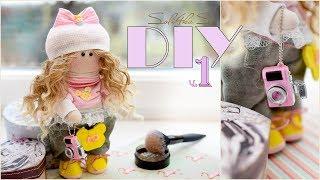 як зробити м'яку ляльку