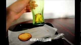 甜哥兒 - Fortune Cookies摺法