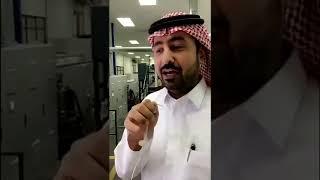 التجارة من جدة مركز جدة للطباعة اكبر مصنع طباعة وتغليف في السعودية