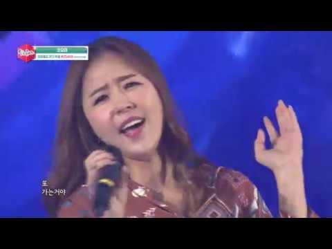 170923 코요태 - 비몽 #착한콘서트 #양주천일홍축제