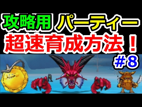 【ジョーカー3プロ(DQMJ3P)】魔剣士ピサロの ...