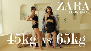 65kg vs 45kg 느낌보기 66사이즈 통통녀 vs…