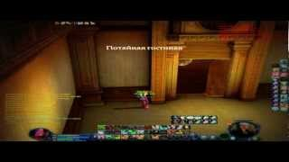 NotAion 3.5 Great pvp vid with FFA http://www.youtube.com/user/Ullt...