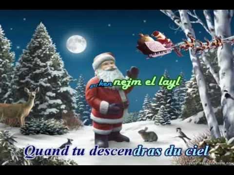 petit papa noel animated christmas karaoke youtube. Black Bedroom Furniture Sets. Home Design Ideas