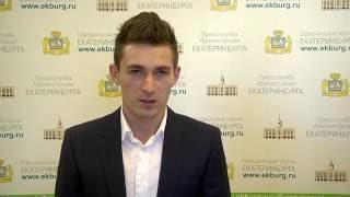Давид Белявский рассказал о победе на чемпионате Европы в Берне