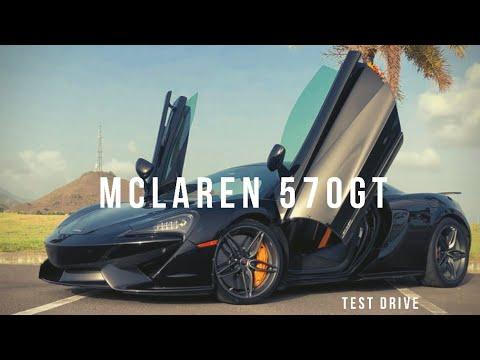 2017 McLaren 570GT - SCPR Review #52