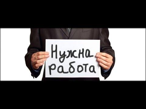 Как кидадают работников на вахте в Москве