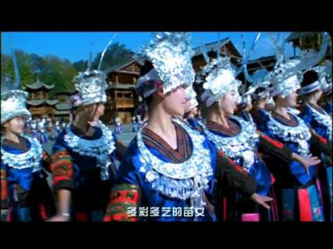 Miao Mount Welcome Song