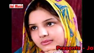 परदेसी से प्यार ना करना  Pardesi se pyar na karna HD, Singer - Ikbal, Afzal Sabri, Shilpi Mathur