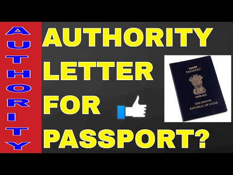 WHAT IS AUTHORITY LETTER FOR PASSPORT? ALL INFORMATION!! (HINDI)