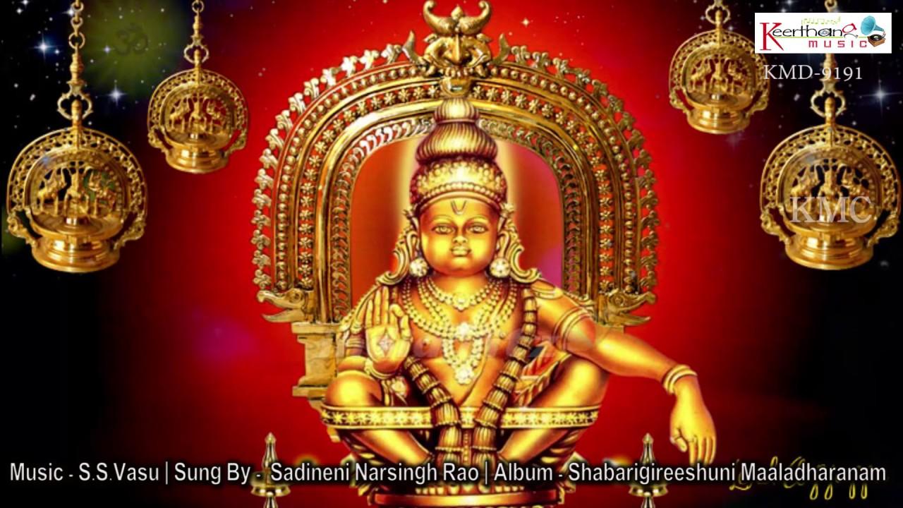 ayyappan songs tamil mp3 download isaimini