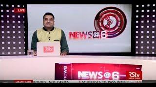 English News Bulletin – June 27, 2017 (6 pm)