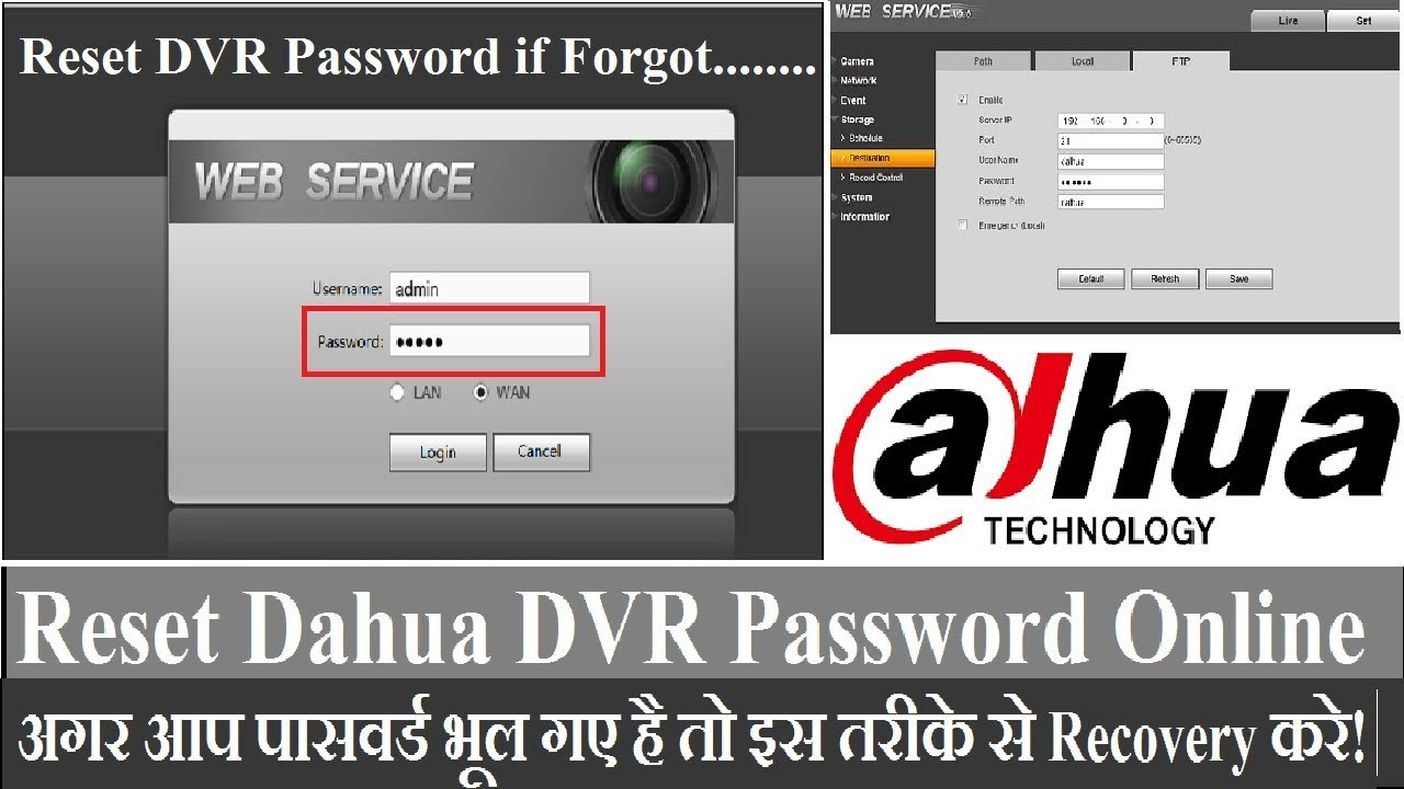 dahua dvr account password resetter process error account locked show dahua part 6 - Account Technology