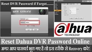 Dahua DVR/NVR Password Reset (Dahua DVR Password Recovery)