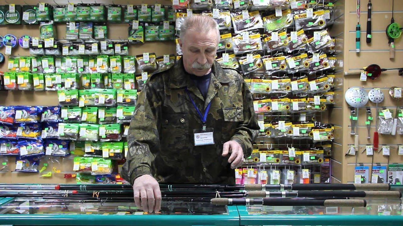 работа продавцом в рыболовный магазин